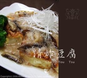 揚げ豆腐の蟹あんかけ