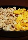 簡単☆お弁当に♪豆腐そぼろの二色丼