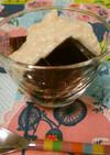 コーヒーゼリー♪豆腐クリームで