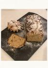 簡単オシャレ紅茶とナッツのパウンドケーキ