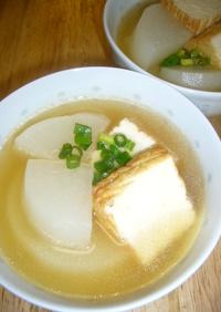 大根と厚揚げの最強コンビのスープ煮