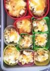 お弁当に!高野豆腐と鶏肉の豆乳餅グラタン
