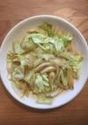牡蠣だし醤油キャベツと玉ねぎの野菜炒め