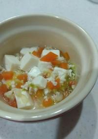 離乳食 豆腐と野菜のあったかスープ