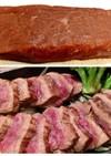 ステーキ・ローストビーフ用熟成肉の作り方