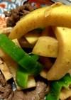 真竹と牛肉ピーマン炒め