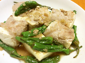 生姜の効いた肉巻き豆腐とシシトウ