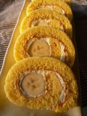 丸ごと1本バナナンロール