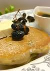 食べる黒豆ほうじ茶簡単フワフワパンケーキ