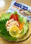 アジアン風蒸し鶏のスイチリマヨ冷麺