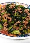 牛肉と大根葉の焼肉のたれ炒め