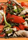 パプリカ豚肉トマト韮の中華風マリネ