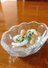 白いんげん豆のマリネ