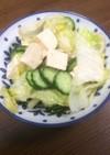 島豆腐とレタスのチョレギサラダ風