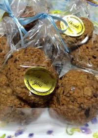 オートミールとカカオニブのクッキー12枚