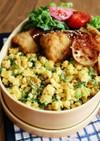 お弁当・節約☺️青葱の味噌炒りたまご