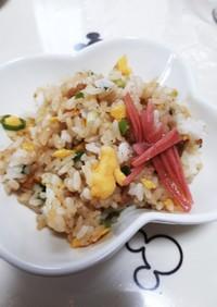 冷凍炒飯の簡単節約減塩レシピ