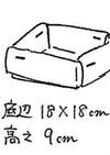 「手作りカステラ」の箱型