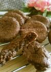 カントリーマアム風やわらかココアクッキー