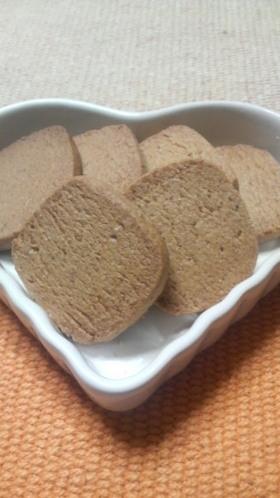 サクサク白ゴマきな粉クッキー