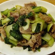 チンゲン菜と豚肉のナンプラー炒め♪