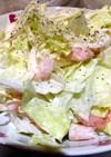 えびと新玉ねぎのサラダ