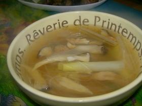 あったか春雨のスープ