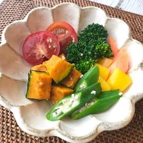 緑黄色野菜の三五八漬け
