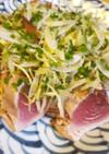 鰹たたき✨焼き方〜秘伝のタレ