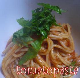 昆布つゆとトマトソースのパスタ