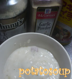 クリーミーマッシュポテトのスープ