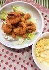 酢キャベツタルタルソースの海老フライ