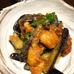 茄子と鶏のごま味噌炒め