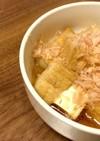 レンチン麺つゆ簡単!厚揚げとナスの煮浸し