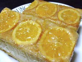 しっとり♪オレンジケーキ☆