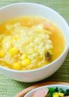 もち麦とキャベツの食べる!カレースープ!