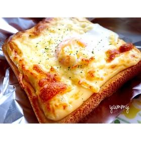 簡単✩卵とろ〜りチーズマヨトースト