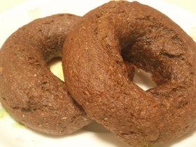ごぼう&チョコレートベーグル