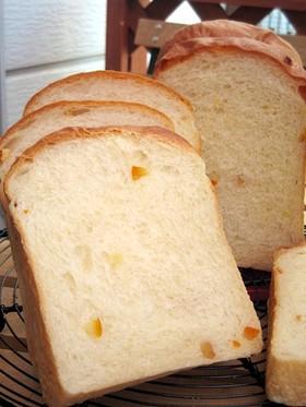 オレンジミルク食パン