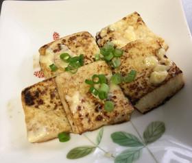 豆腐焼きめんつゆマヨ 豆腐だけ お弁当