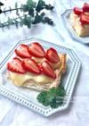 冷凍パイシートで簡単!苺のカスタードパイ