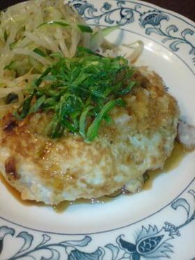 豆腐と鶏肉のあっさりハンバーグ