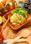 野菜たっぷり♪グリーンカレーポテトサラダ