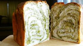 生よもぎ マーブル食パン
