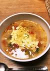 妊婦さんも安心☆根菜トマトたっぷりスープ
