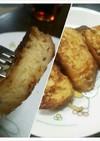 残ったフランスパンでフレンチトースト