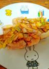 中華風☆鰹のネギだれ生姜焼き