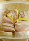 豚バラのレモングラス塩マリネ