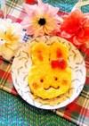 うさぎのフレンチトーストの作り方