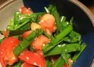 トマトと、生ニラの塩麹和え!